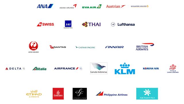 スカイトラベラーでボーナスポイントが得られる航空会社26社